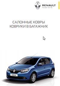 Renault espace 4 руководство - Инструкции и руководства
